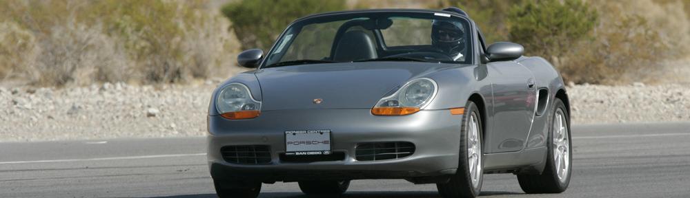 Auto Consignment of San Diego …….. Auto Blog